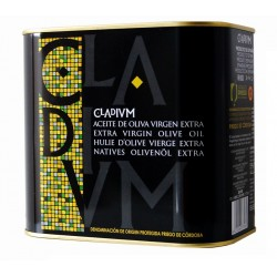 Spanish olive oil 2 litres tin Cladium