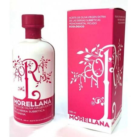 世界上最好的橄榄油,来自西班牙 MORELLANA